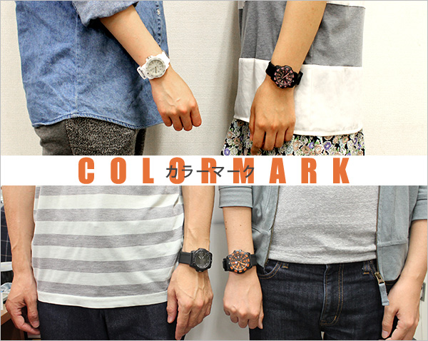 colormark カラーマーク