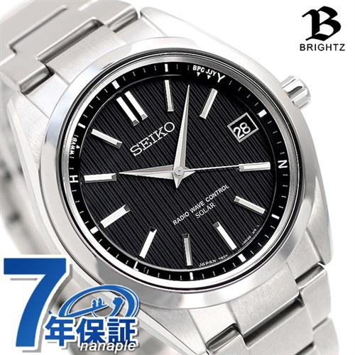 online store 43525 26c1c セイコー ブライツ 7B24 スターティング ソーラー電波 SAGZ083 SEIKO BRIGHTZ 腕時計
