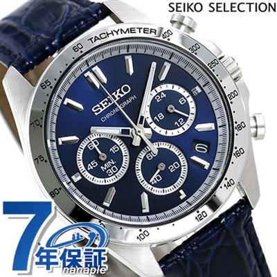 quality design 42bd2 22087 セイコー クロノグラフ 42mm 革ベルト メンズ 腕時計 SBTR019 SEIKO ブルー